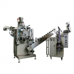 ZWXB-300 High Speed SNUS/SNUFF Packing Machine